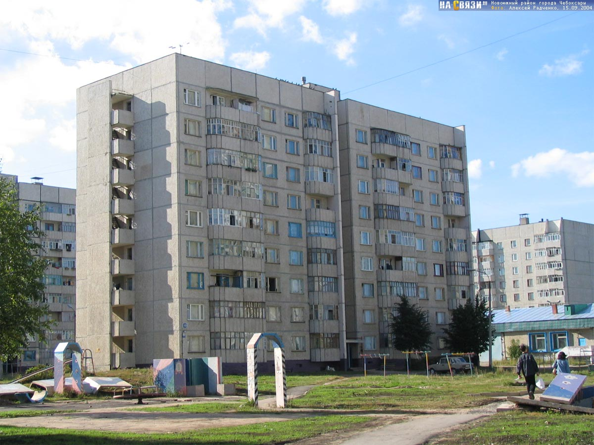 Озонотерапия Улица Николая Гастелло Чебоксары general project фотоомоложение