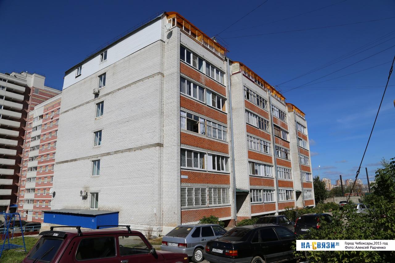 Озонотерапия Улица Короленко Чебоксары Миостимуляция Улица Николая Гастелло Чебоксары