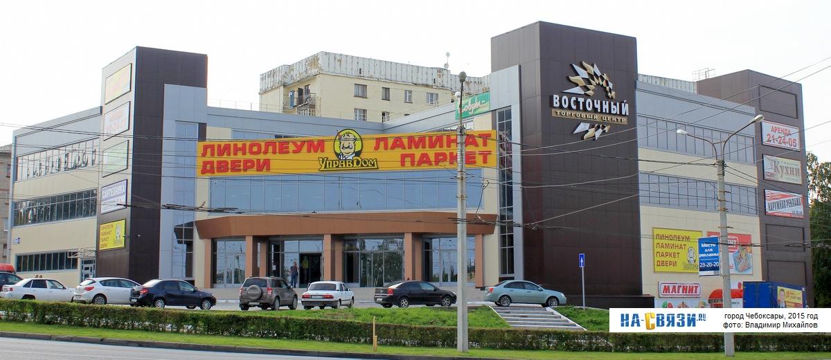 Крупные торговые центры - Чебоксары, Чувашия fd4aae85c9c