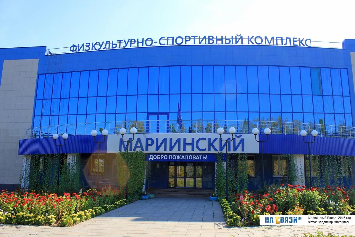 Работа в мариинский посад формы и модели становления социальной работы в россии