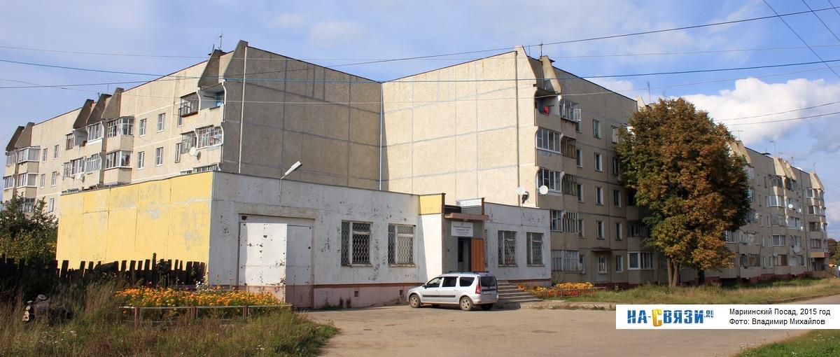 Бетон марпосад бетон румянцево