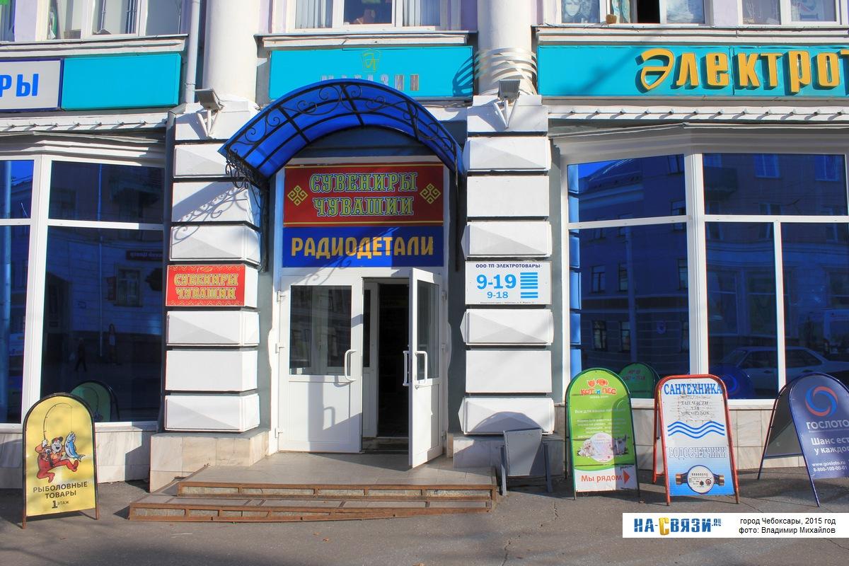 Белорусская косметика в чебоксарах