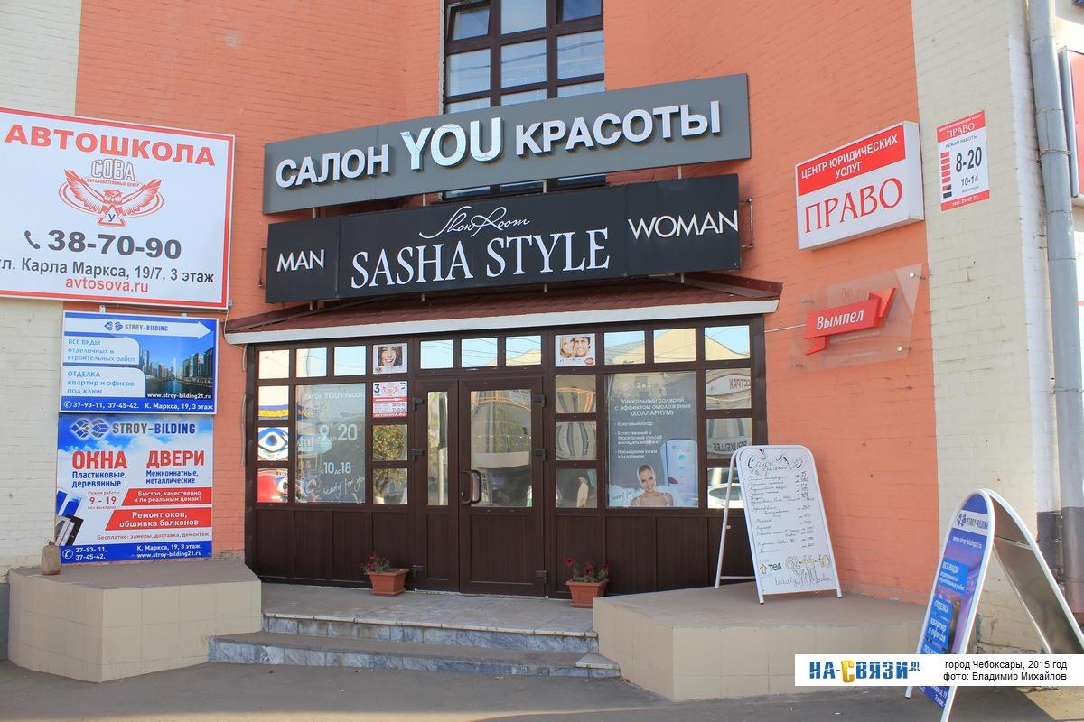 Массаж тела Нижегородская улица Чебоксары лазерная эпиляция фотона цена
