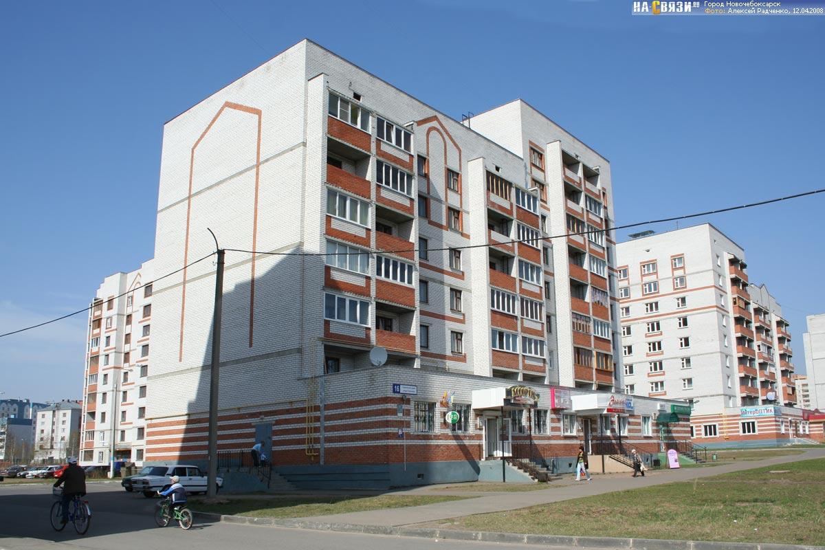 Продам однокомн квартиру в новочебоксарске по улстроителей д12б новой планировки в кирпичном доме