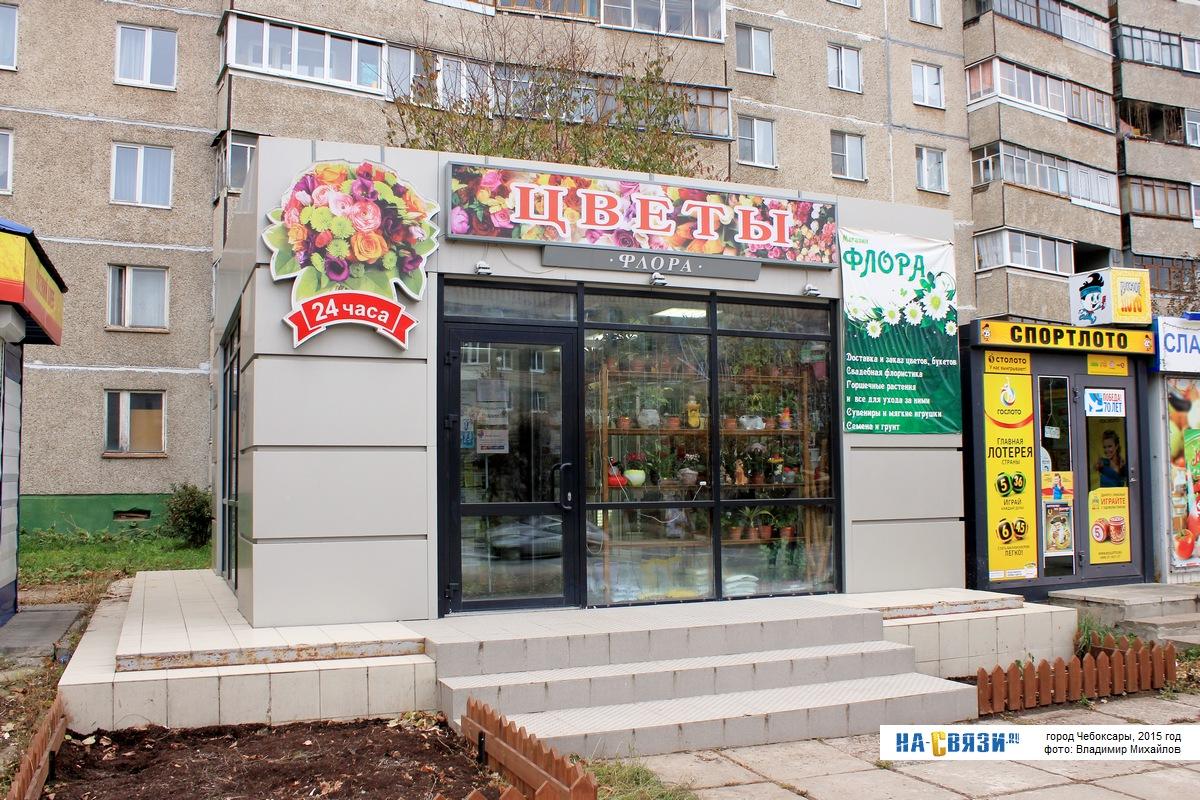 Круглосуточный магазин цветов в костроме флора, роз акварелью поэтапно