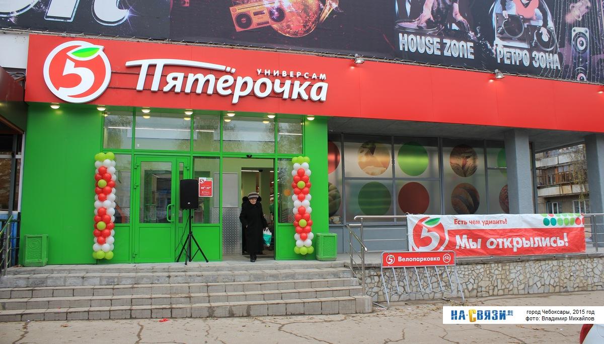 смоленск магазины пятёрочка адреса реснички
