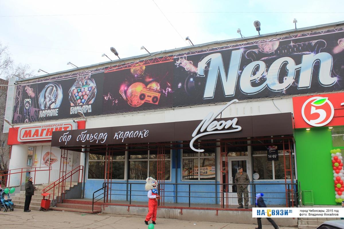 Чеб.ru