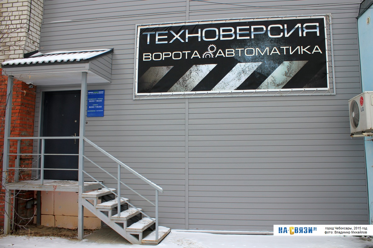 автоматические ворота г чебоксари