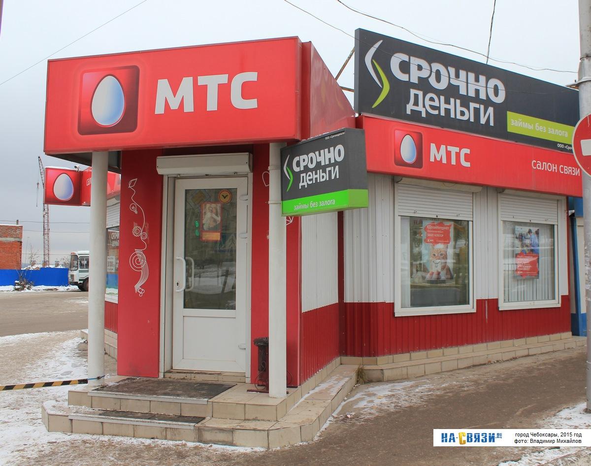 Кредит чебоксары срочно кредит с плохой кредитной историей иркутск