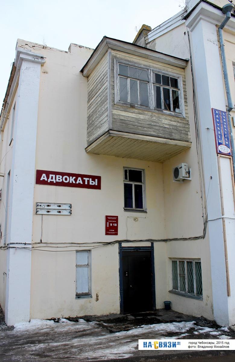 Адвокат по жилищным вопросам Казакова улица раздел имущества Радужная улица