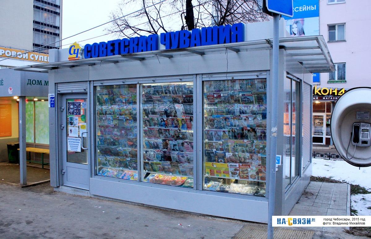Работа продавец в киоск союзпечать в санкт-петербурге свежие вакансии свежие вакансии грузчик нижний новгород