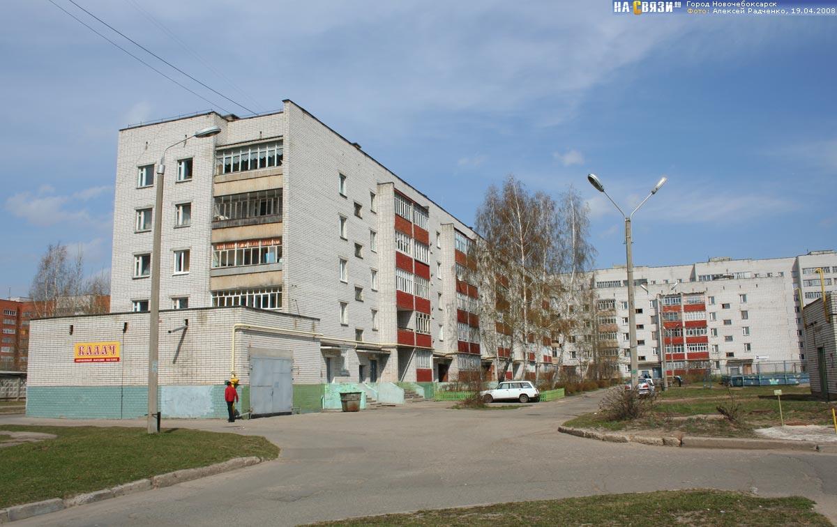 Г новочебоксарск, ул строителей, д 16а