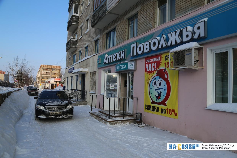 Чрескожная лазерная коагуляция сосудов Васильковая улица Чебоксары