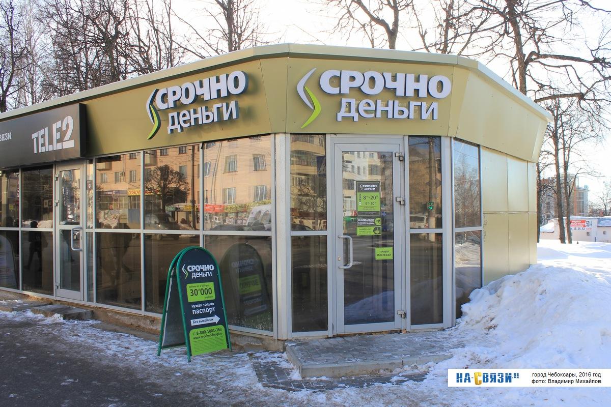 взять займ личный кабинет vzyat-zaym.su