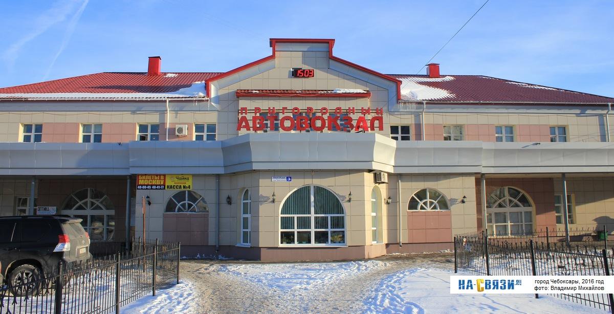 Пригородный автовокзал