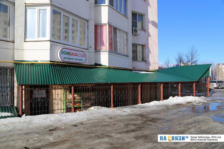 gorod-krasnodar-prostitutki