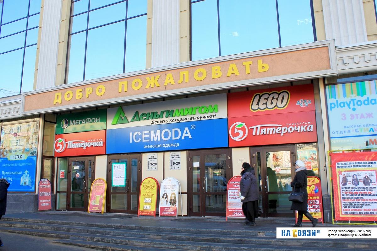 Ксеомин Улица Кочетова Чебоксары