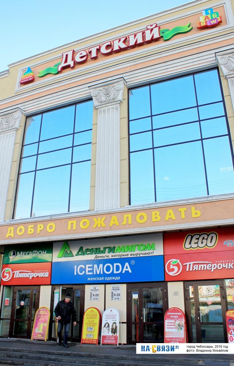 Точное время в Чебоксарах | Россия | correct-time ru