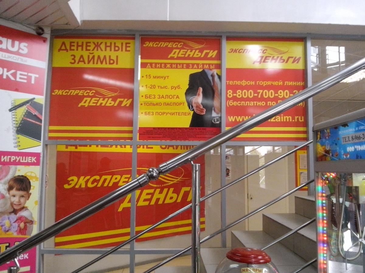 Какое место занимает россия по грамотности