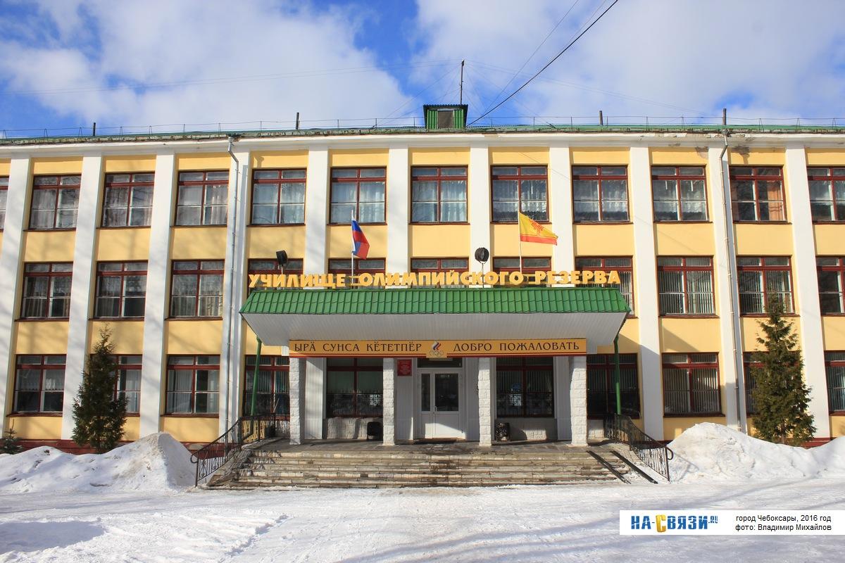 Фотоэпиляция Школьный проезд Чебоксары лечение акне анализ крови