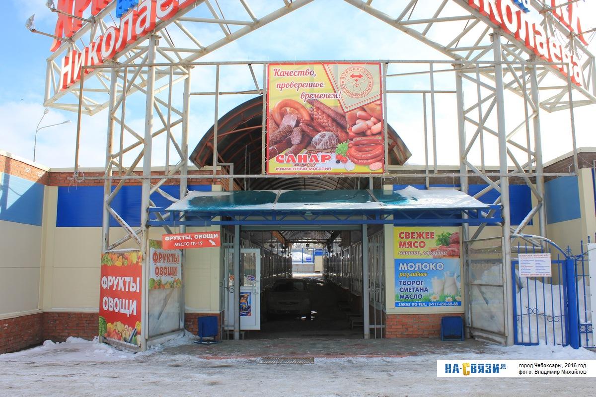 Магазин чебоксарский элеватор конвейер ленточный лк 1200