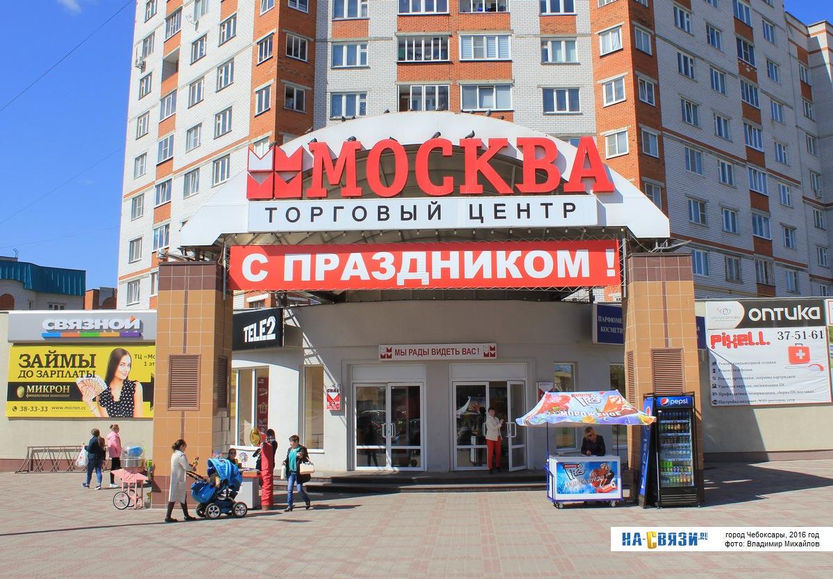Торговые центры в москве сантехника купить крышку для унитаза рока виктория