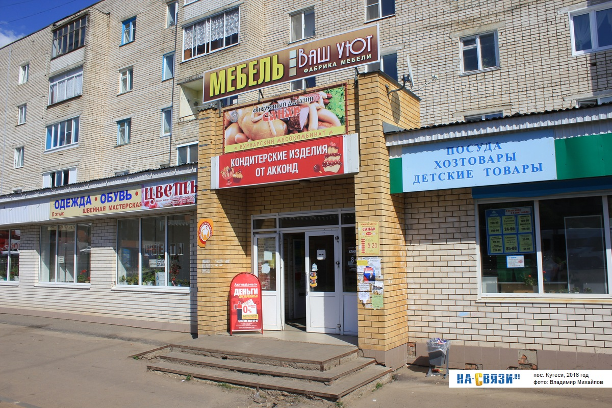 Исправить кредитную историю Гастелло улица трудовые книжки со стажем Петровский парк