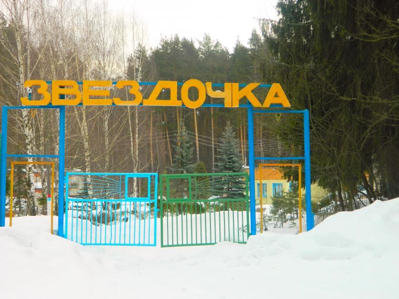 Блог Александра Баданова Йошкар-Ола: Кокшамары Звениговский район   600x800