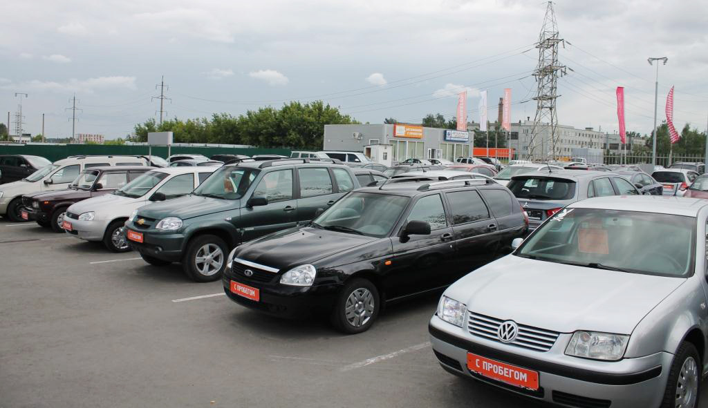 Bildergebnis für Автомобиль с пробегом