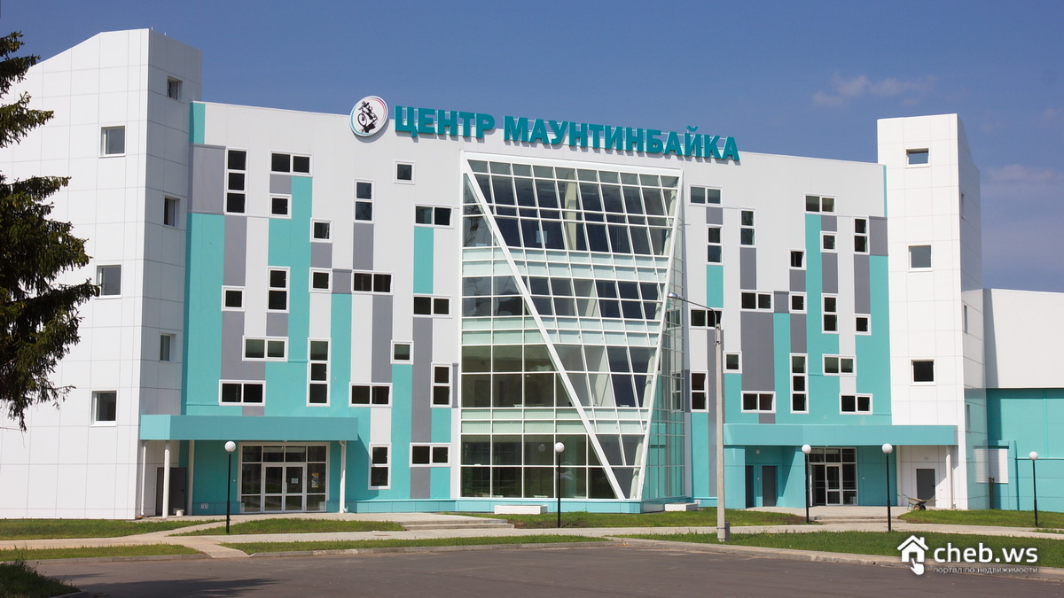 Центр развития маунтинбайка