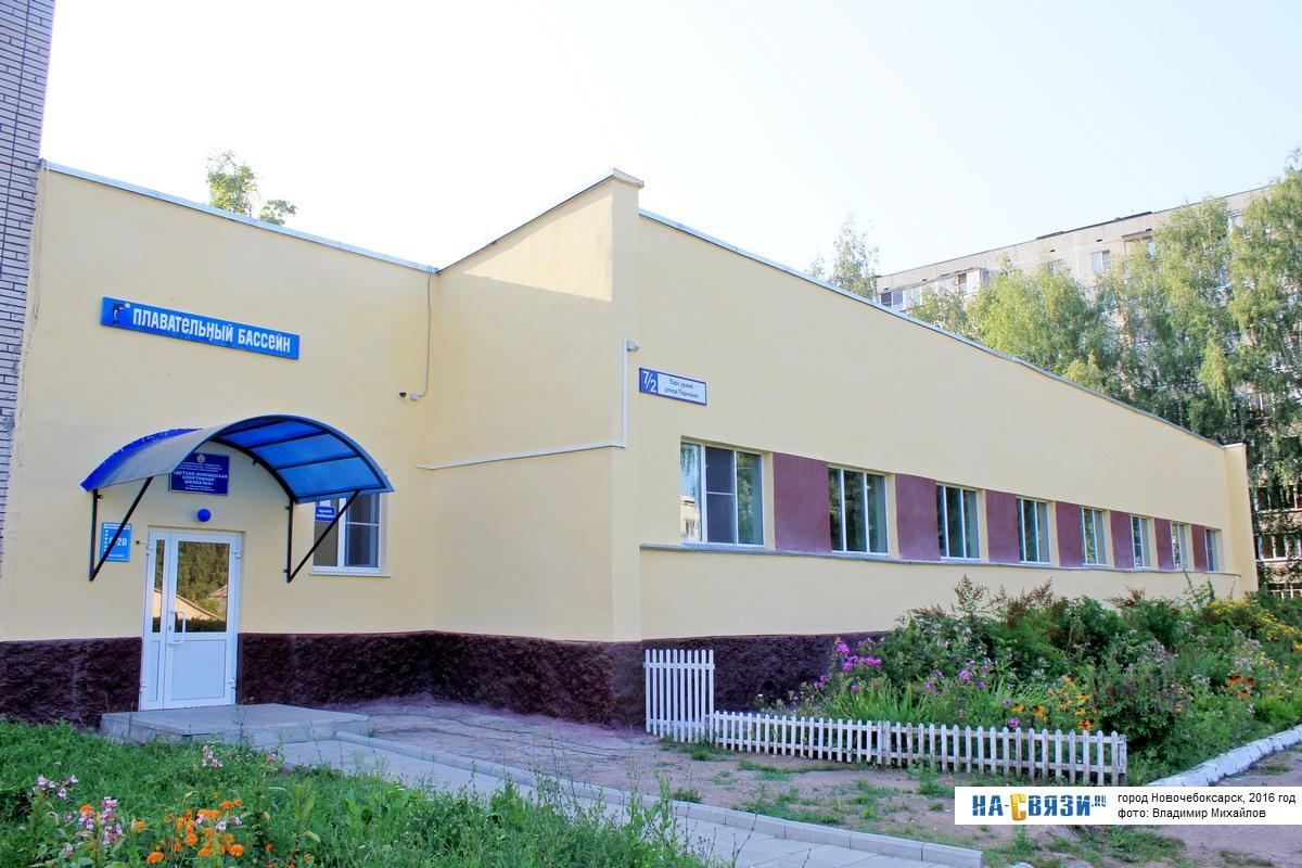 Бассейн ДЮСШ №2