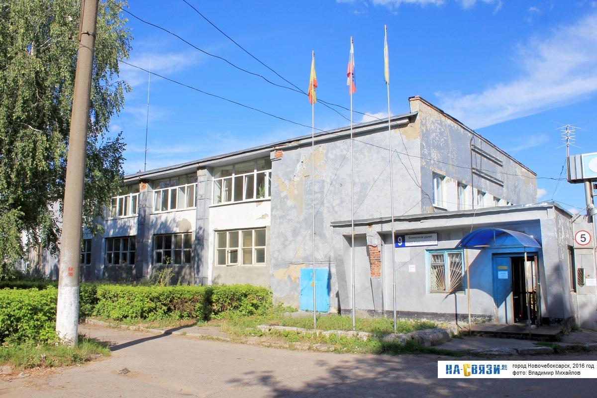 Прием картона новочебоксарск переработка макулатуры в россии
