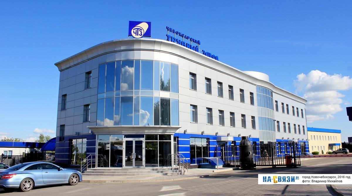 Исправить кредитную историю Трубная улица справку из банка Ивановская улица