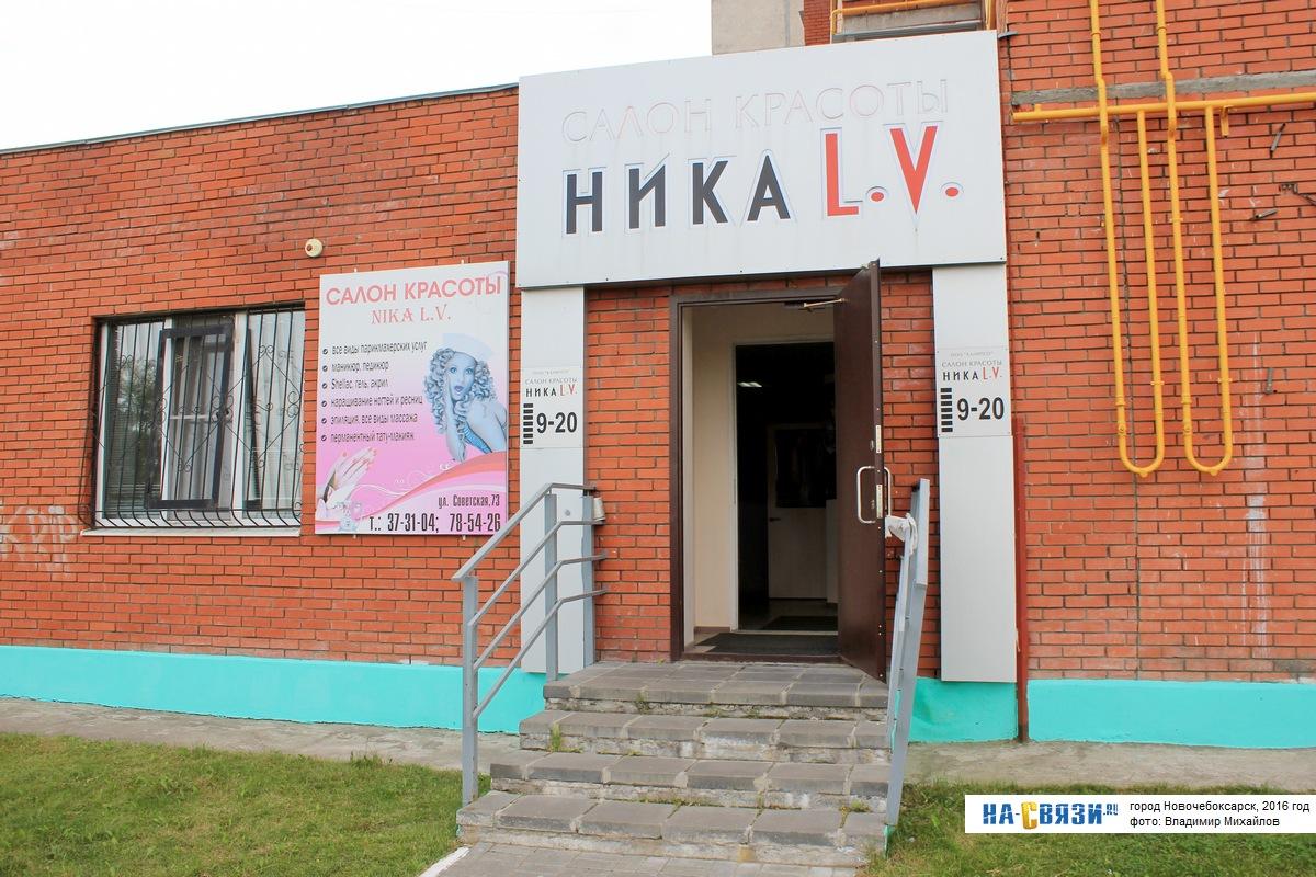Фраксель Совхозный переулок Чебоксары фотоэпиляция в кишиневе цены