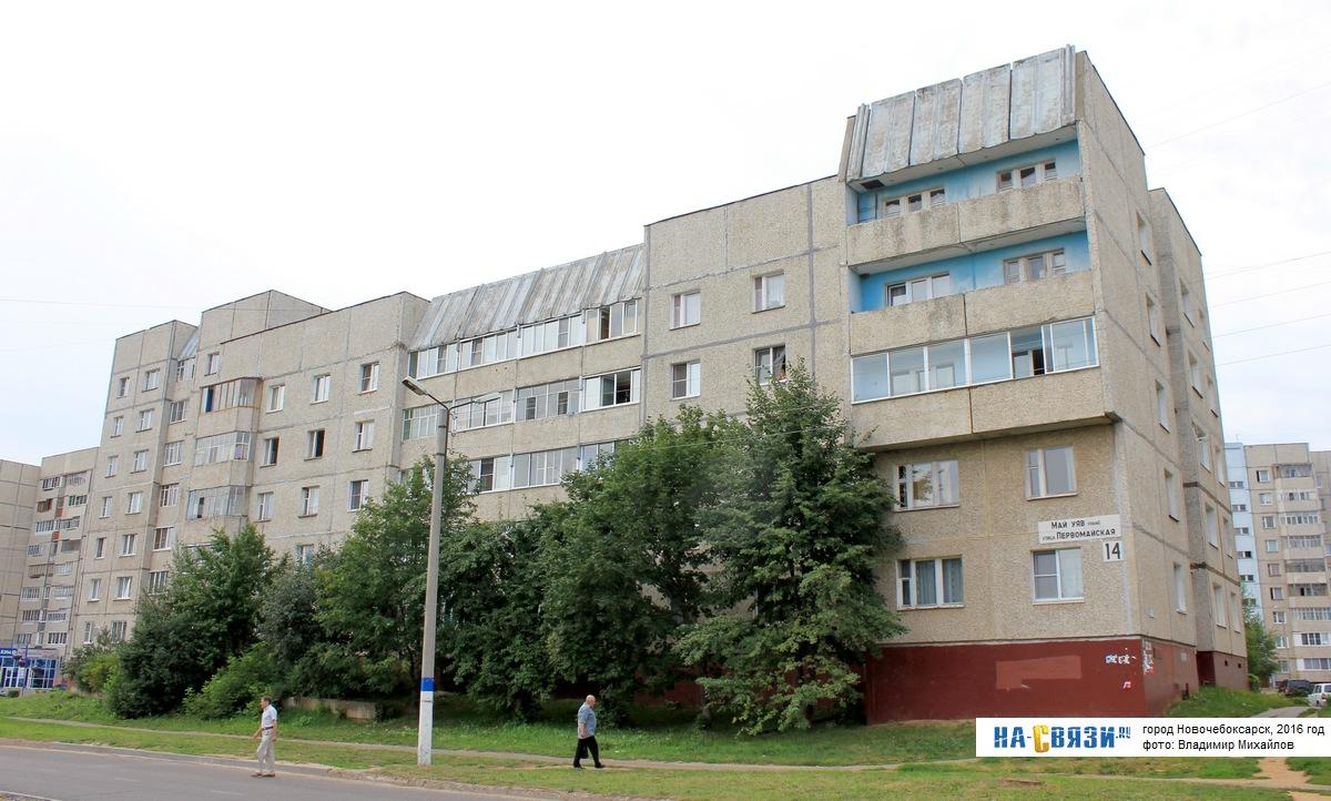 Filorga Улица Кадыкова Чебоксары Озонотерапия лица Монтажный проезд Чебоксары