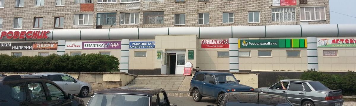 В часы как чебоксарах продать продам настольные часы советские