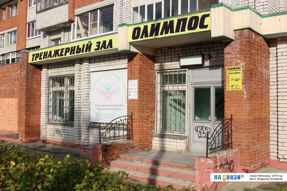 Ультразвуковой пилинг Электрозаводская улица Чебоксары