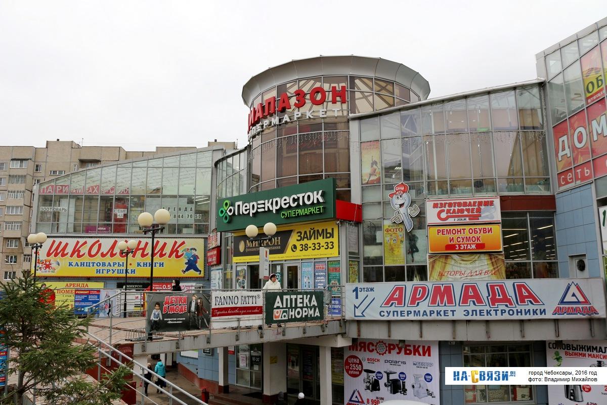 Сколько стоит ремонт сотового телефона г.чебоксары - ремонт в Москве починка фотоаппарата челябинск - ремонт в Москве