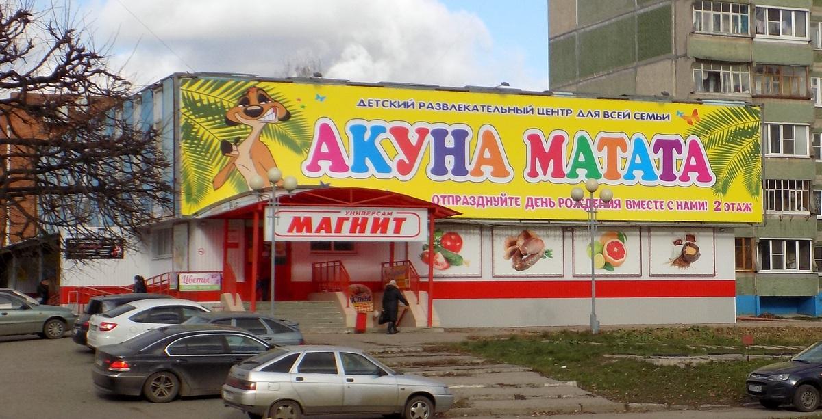 савеловский вокзал игровые автоматы лотерея