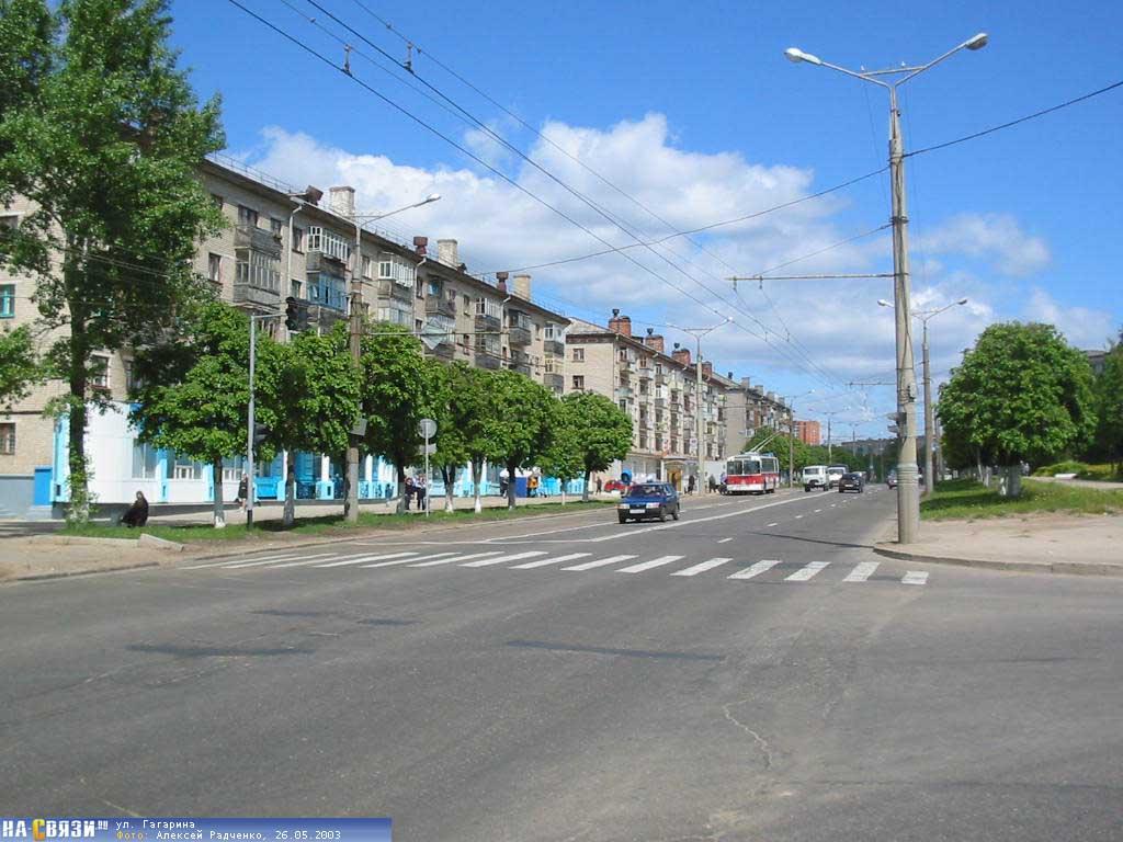 картинки улиц гагарина шторы светлых тонов