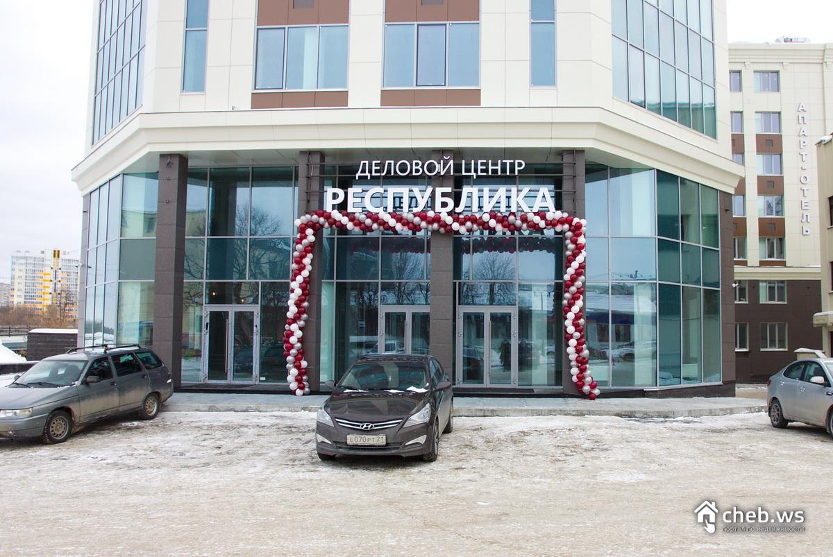 Ксеомин Изумрудная улица Чебоксары фотоэпиляция в зоне бикини в челябинске
