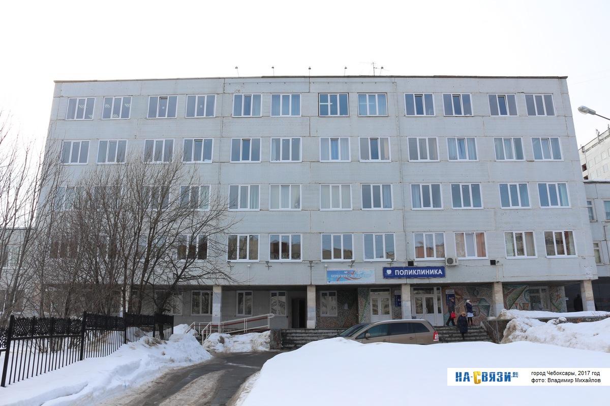 Медицинский центр алма-атинская 11