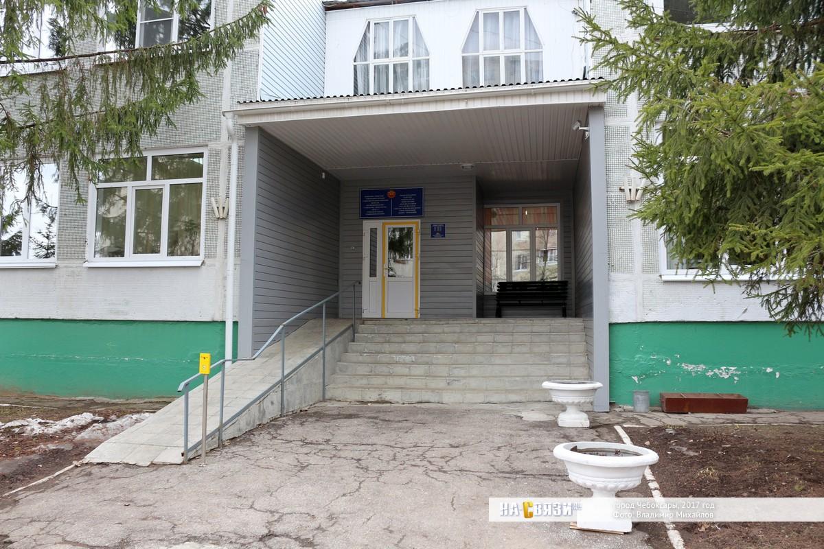 Адреса дома престарелых в чебоксарах дом престарелых в саранске цена