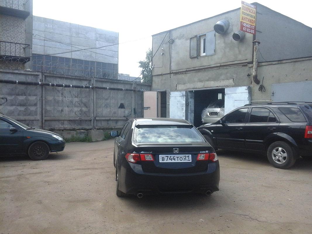 Автосервис ИП Белов