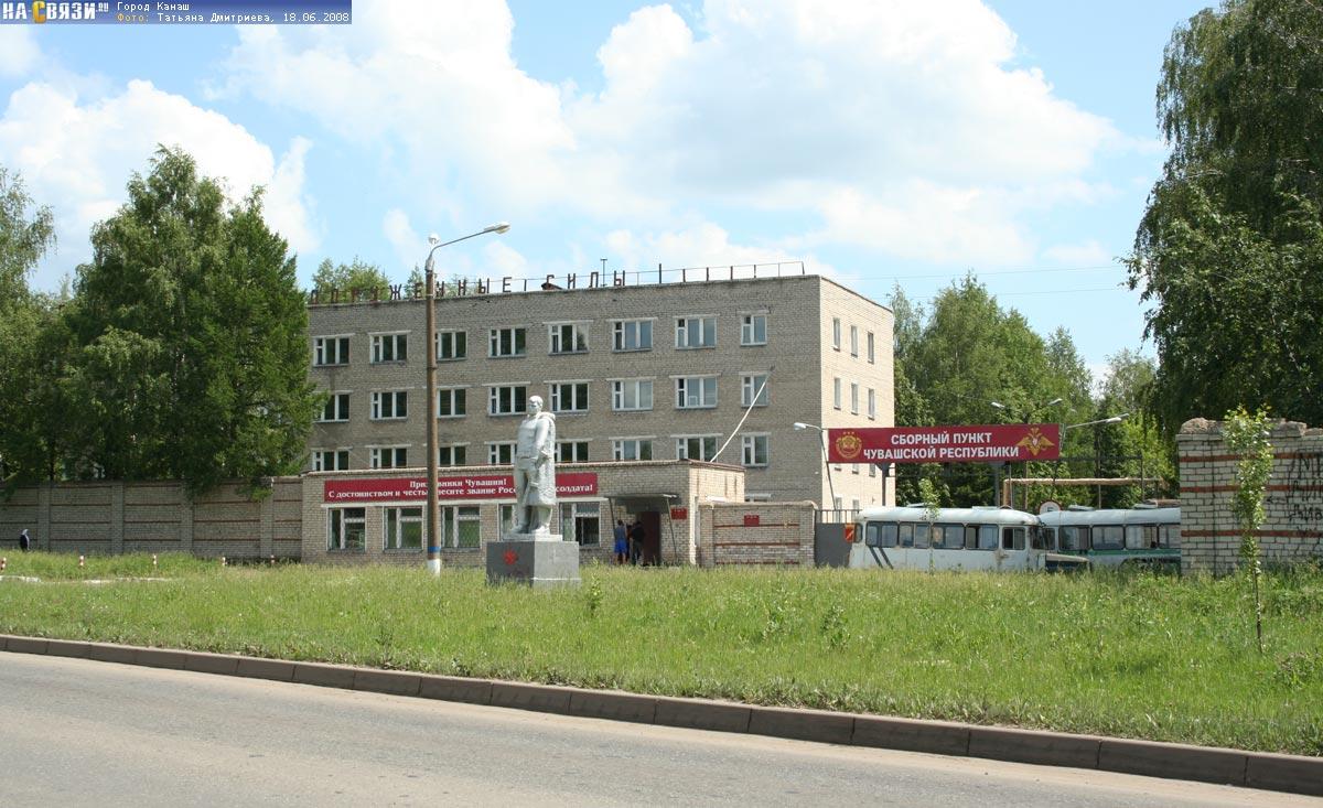 История города Канаш - статья