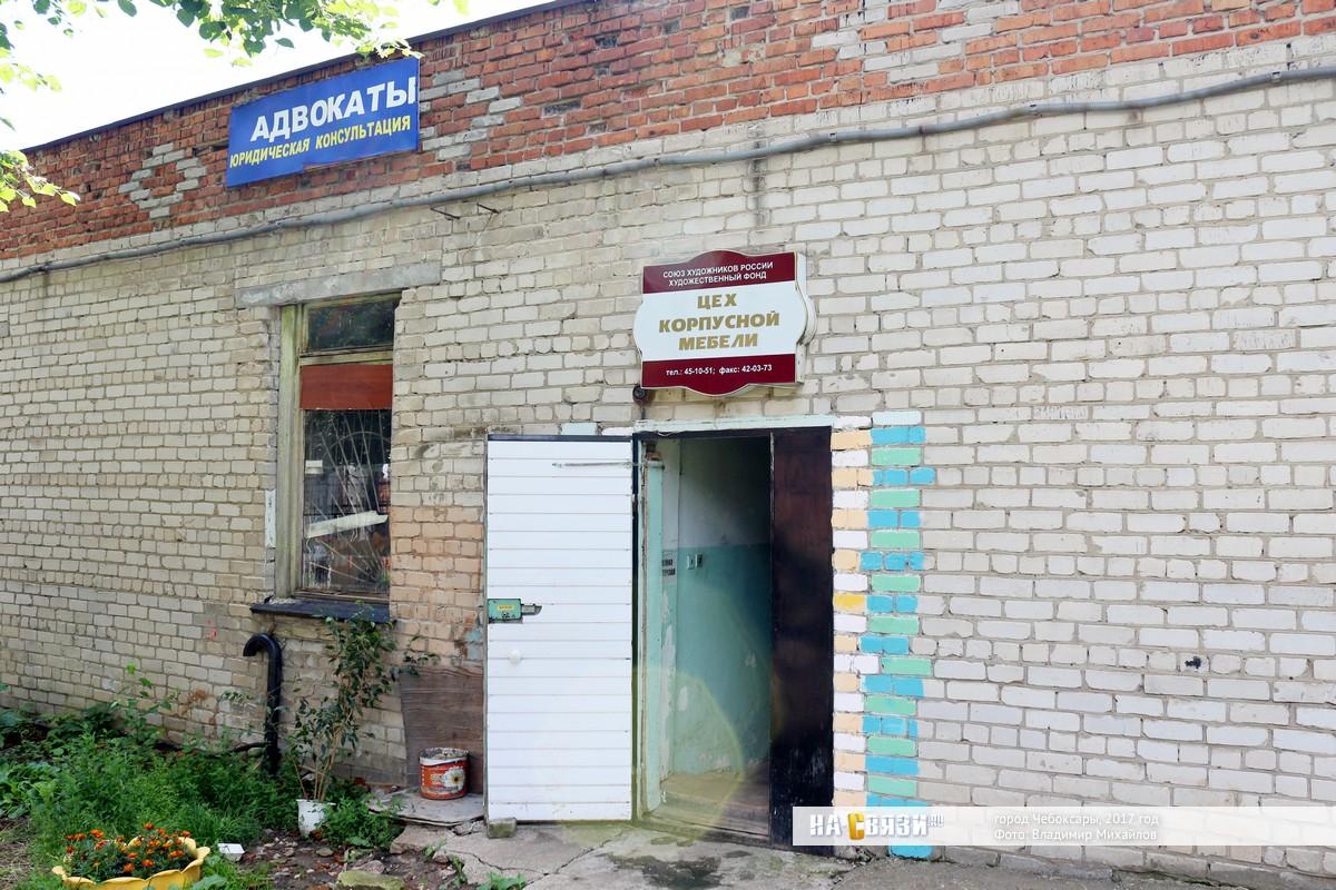 Адвокат по жилищным делам Музыкальная улица юрист по жилищным вопросам Отрадный переулок