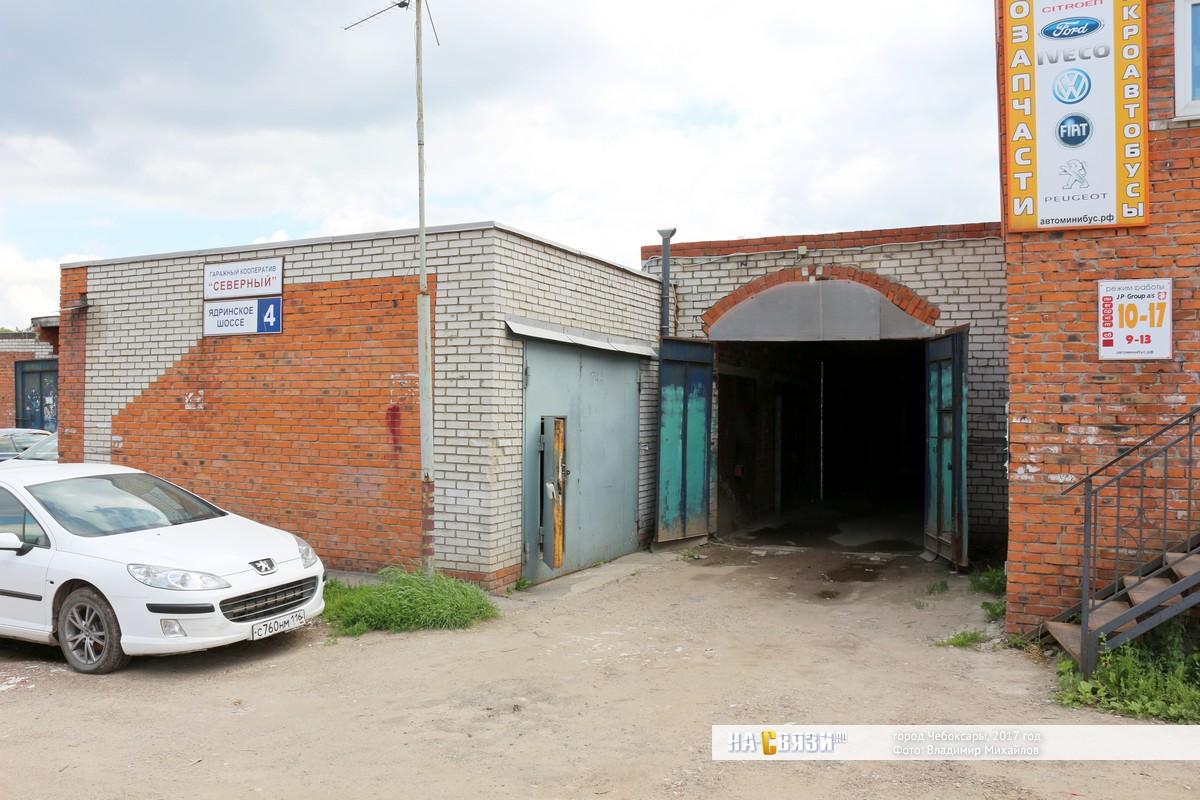 Купить гараж в чебоксарах кооператив северянка северодвинский гараж бу купить