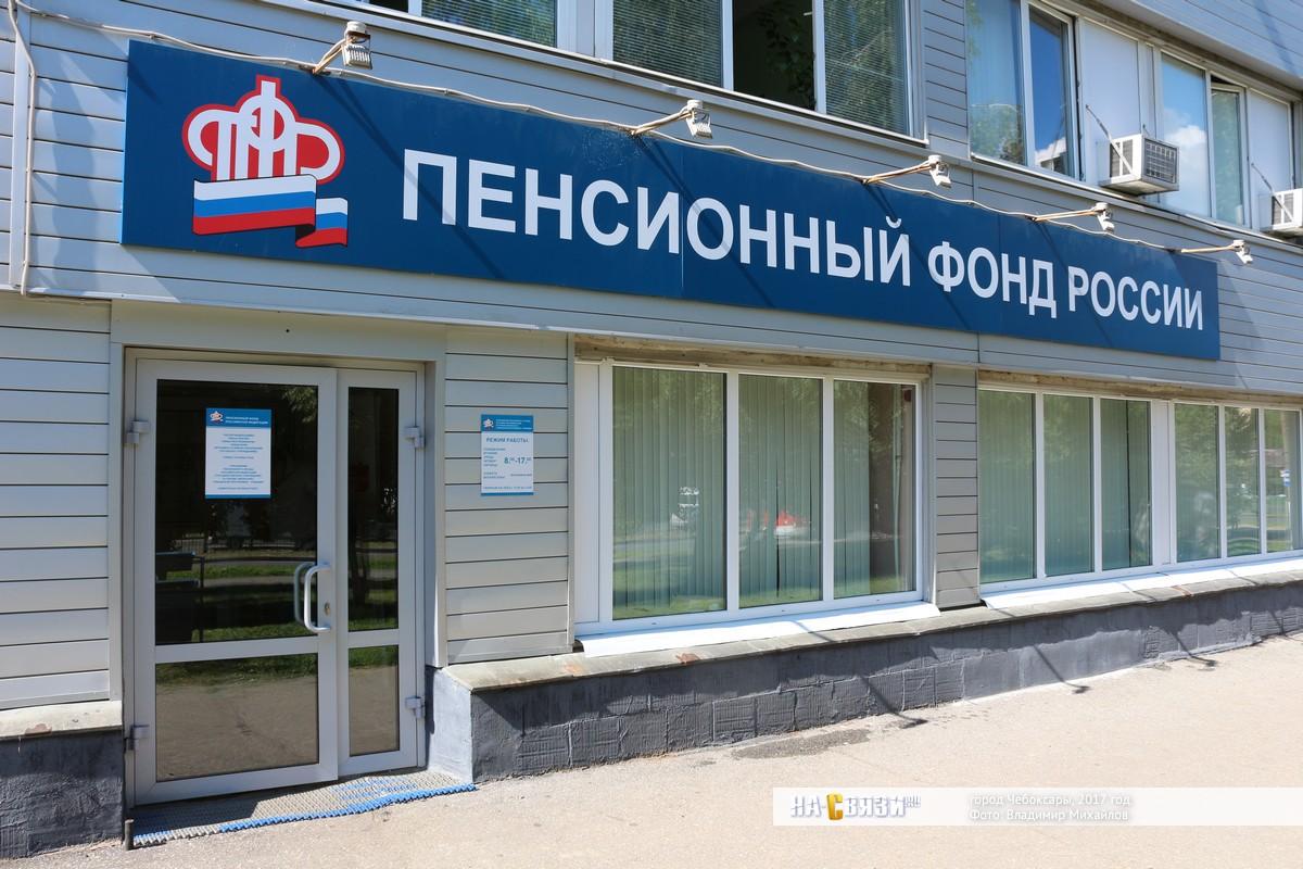 Дом престарелых за пенсию чебоксары отзывы о пансионатах для инвалидов