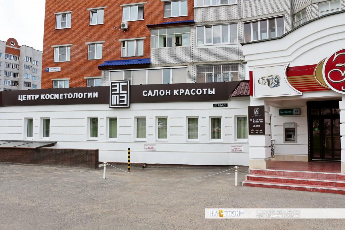 Коррекция фигуры Улица Сеченова Чебоксары форум фракционное лазерное омоложение