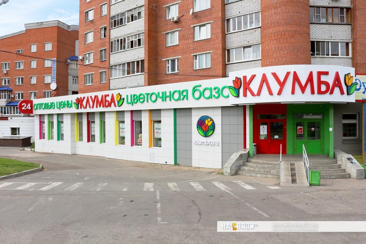 Цветочные магазины москва круглосуточно #5